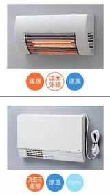 壁掛けの暖房機